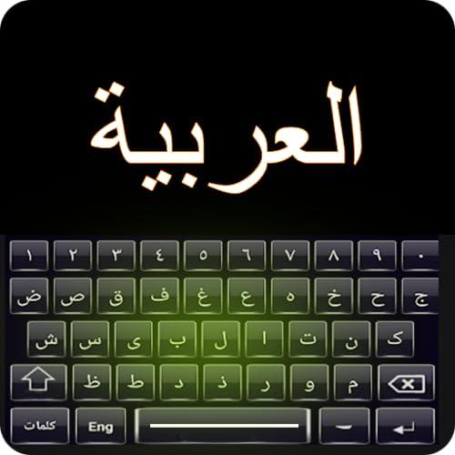 Simple Arabic Keyboard