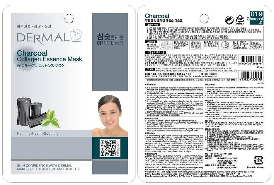 放送嘆く作るダーマル(DERMAL)炭エッセンスマスク 10枚セット