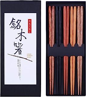 Antner Natural Wood Chopsticks Reusable Japanese Style Chopstick 5 Pairs Gift Sets, Classic Hardwood Chopsticks Dishwasher Safe, 8.8 Inch/22.5cm