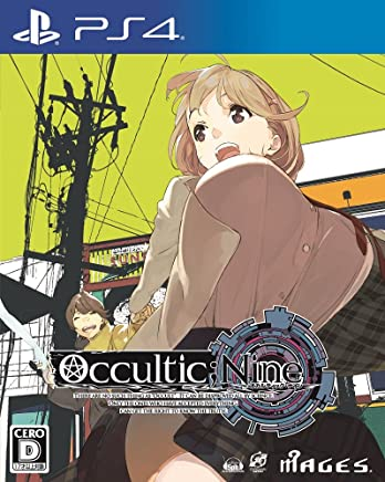 OCCULTIC;NINE - PS4