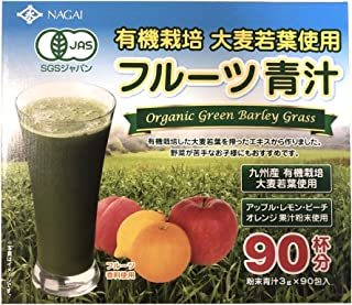 Organic Green Barley Grass of Fruit AOJIRU 3g(0.106 oz) X 90 Cups. Fruit AOJIRU mixes Organic Green Barley Grass and Fruit Powder for Easy Drinking and is Recommended for Children.