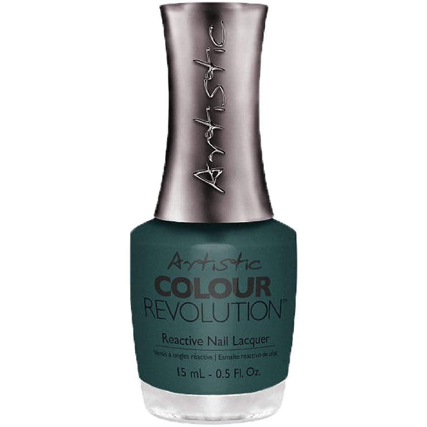 はさみ概して投げ捨てるArtistic Colour Gloss - Earned My Pinstripes - 0.5oz / 15ml