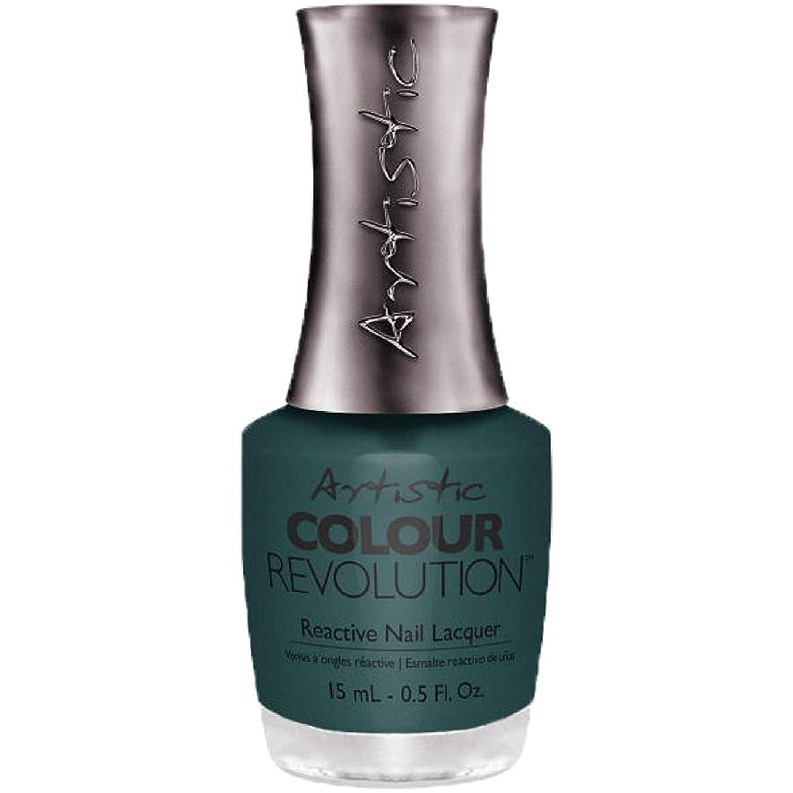 討論うんギャラリーArtistic Colour Gloss - Earned My Pinstripes - 0.5oz / 15ml