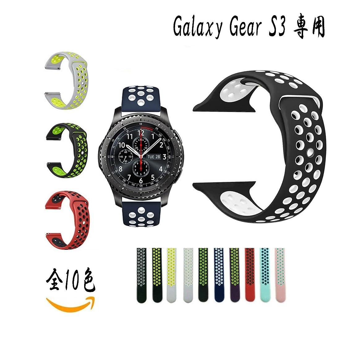 散髪ローン潜在的な【万屋】Galaxy Gear S3 スポーツバンド 全10色 高級シリコンバンド Galaxy Gear S3 に向け 専用スポーツバンド 通気 汚れ防止 水洗い可 Galaxy Gear S3 人気スポーツバンド (Galaxy Gear S3, ブラック+ホワイト)
