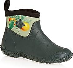 Muck Boot Womens Muckster II Ankle Rosa Gallica