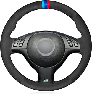 Best mewant steering wheel wrap Reviews