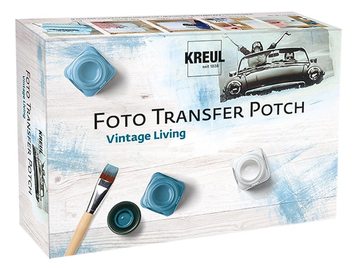 Hobby Line 49990?Photo Transfer Potch Vintage Living Set, Multi-Color zbx828622108522