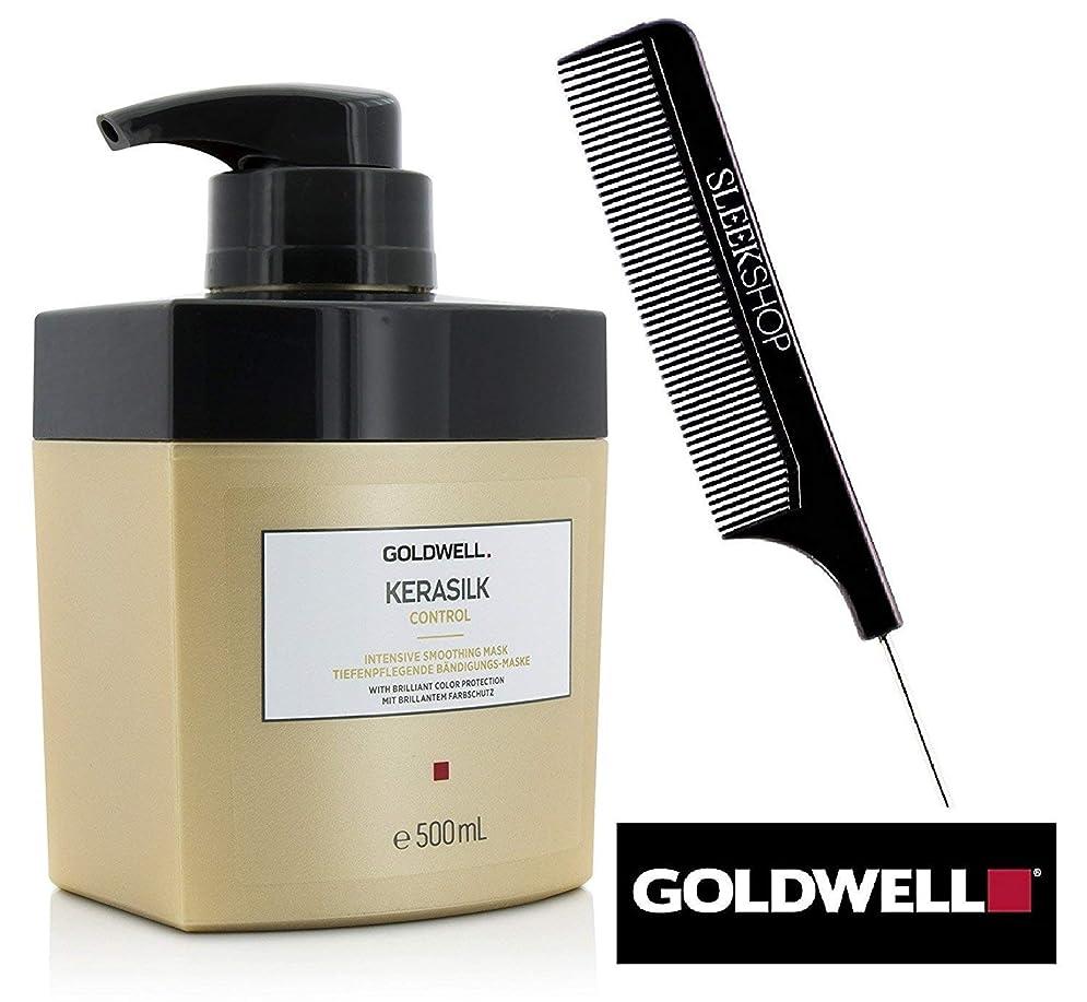直立機構告発者Goldwell (なめらかなスチールピンテールくし付き)鮮やかな色保護をKerasilk CONTROLインテンシブスムージングマスク 16.9オンス/ 500ミリリットルpro size