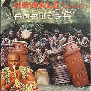 hewale sounds