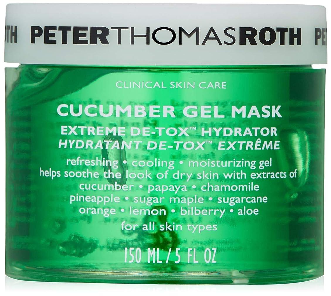 茎怖がらせる明るいPeter Thomas Roth Cucumber Gel Mask 5.0 fl. oz.