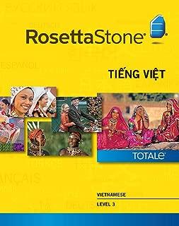 Rosetta Stone Vietnamese Level 3 [Download]