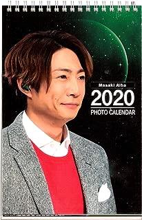 嵐 2020年度 卓上カレンダー (相葉 雅紀/20TC-10)