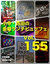School Volume Forty-one feature on girls only schools Two-thousand-fifteen suku-ru (Japanese Edition)