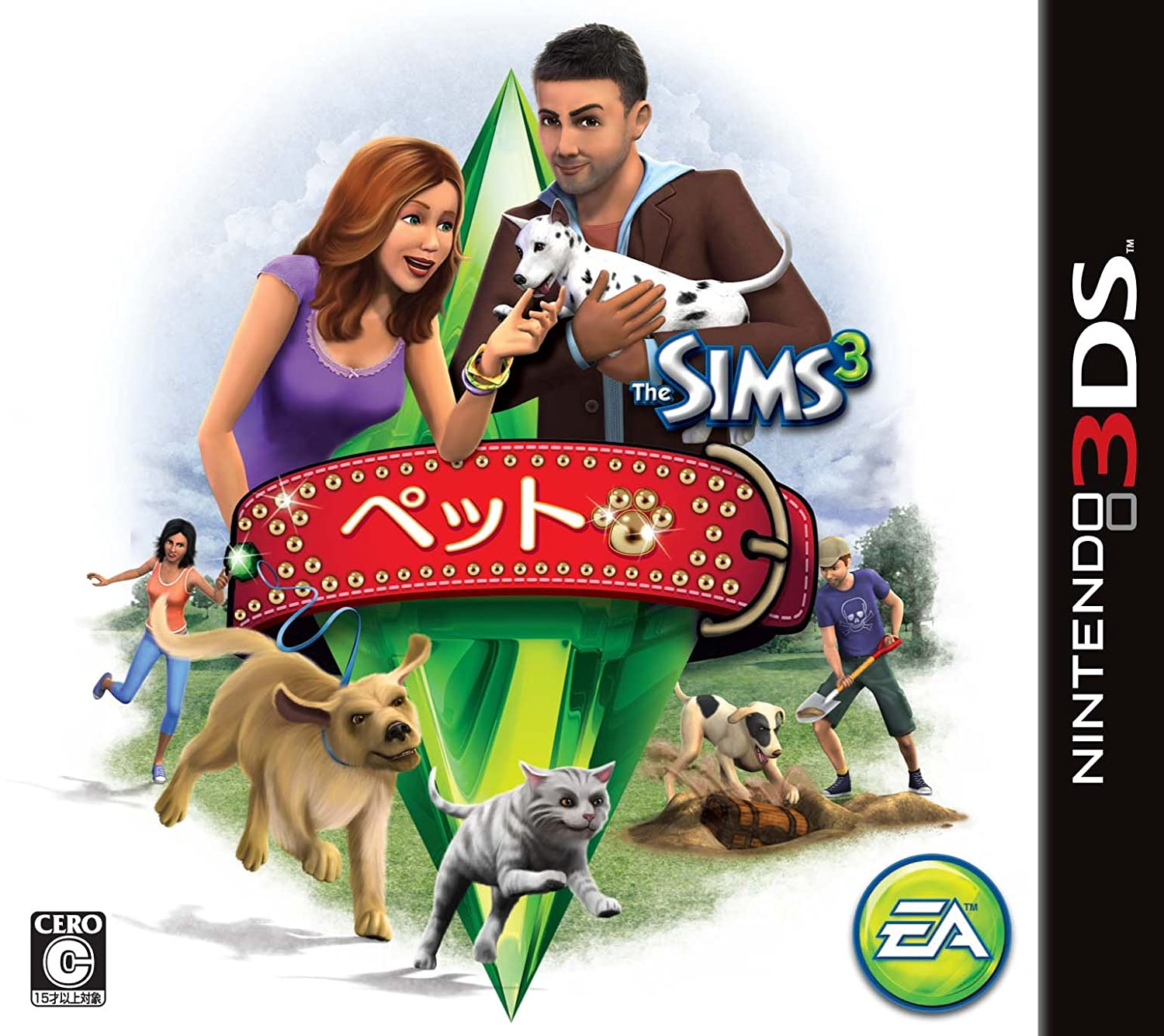 The Sims Louisville-Jefferson County Limited time cheap sale Mall 3: Japan Pets Import