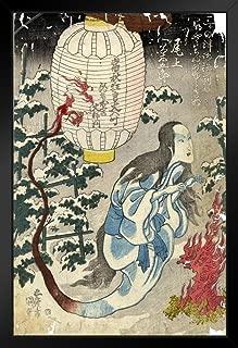 Best japanese ghost print Reviews