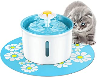 Pet Cat Water Fountain Drinking Bowl, Flower Sytle LED 54 oz/1.6L Automatic Pet Fountain Dog Water Dispenser with Charcoal Filter & 1 Silicone Mat for Cats, Dogs, Birds and More