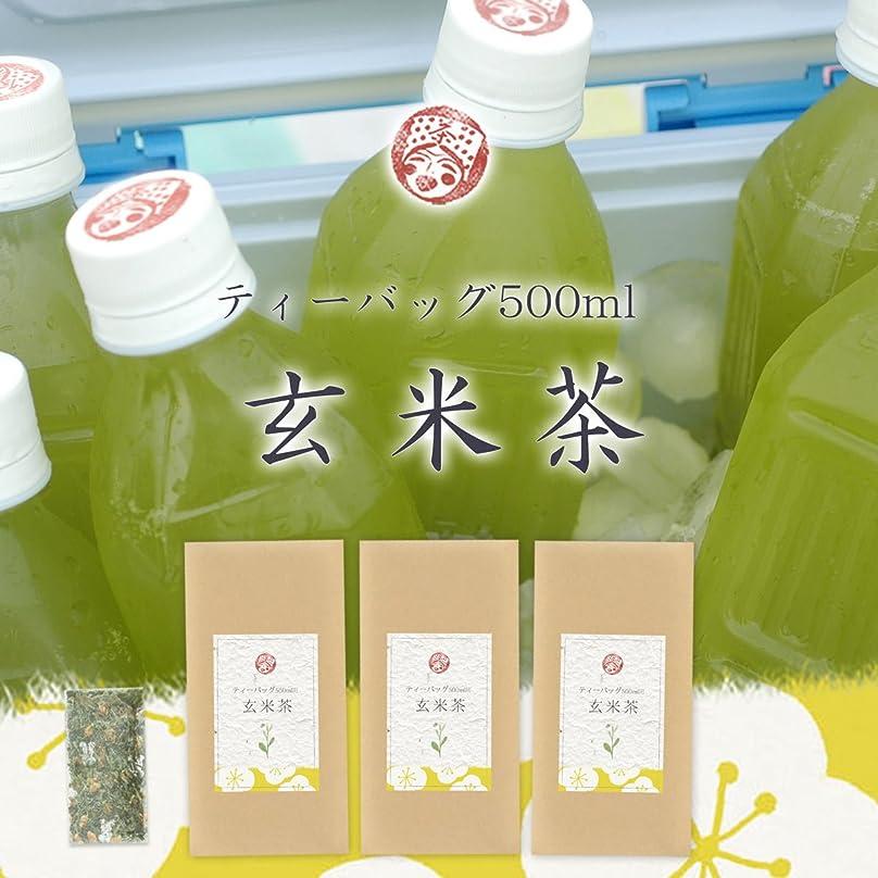 魅力本能事件、出来事木村園 ペットボトル用水出し 玄米茶 ティーバッグ 4g*15袋 3本セット