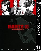 表紙: GANTZ 31 (ヤングジャンプコミックスDIGITAL)   奥浩哉