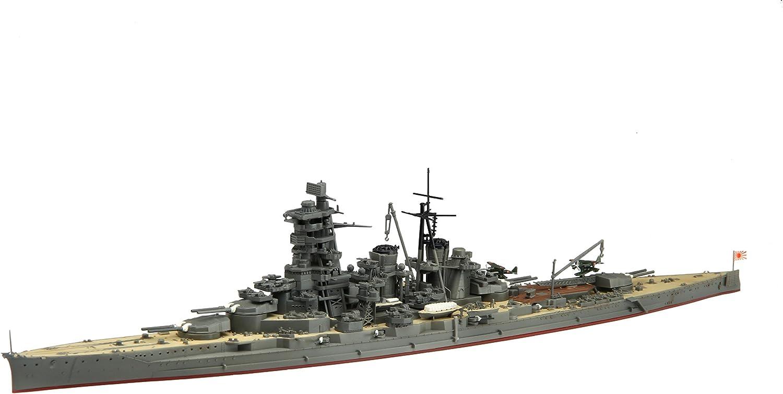 1 700 IJN Battleship  Kongo