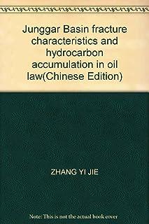 Amazon com: Zhang Yi Jie