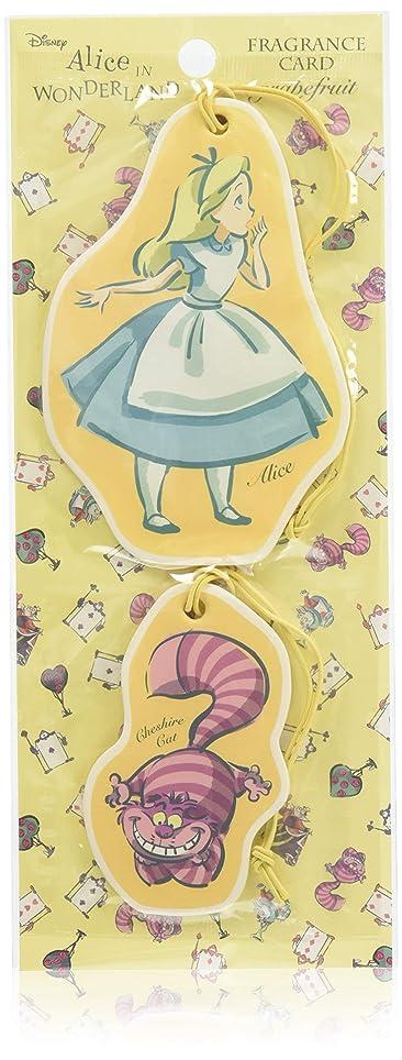 簡略化する違法くぼみアリス フレグランスカード グレープフルーツ (ルームフレグランス 芳香剤 ディズニー)