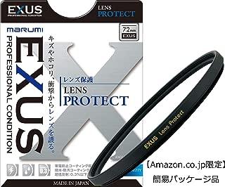 【Amazon.co.jp限定】 MARUMI レンズフィルター 72mm EXUS レンズプロテクト 72mm レンズ保護用 反射率 0.3% 帯電防止 撥水防汚 薄枠 日本製