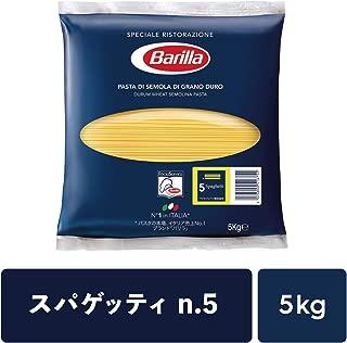 バリラ スパゲッティ 1.7mm (No.5) 5kg [正規輸入品]