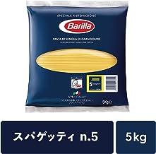 バリラ パスタ スパゲッティ 1.78mm (No.5) 5kg [正規輸入品]