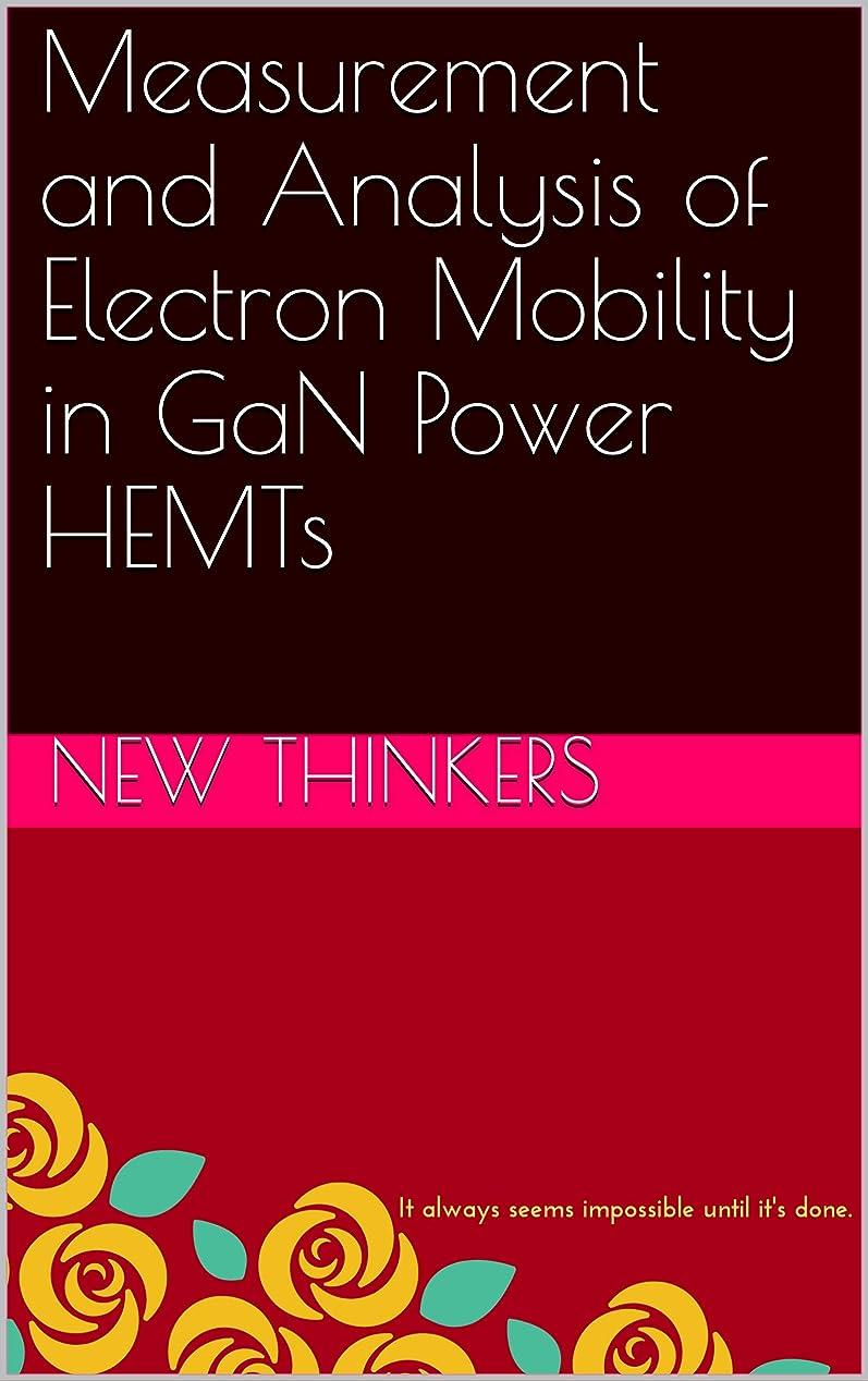 包帯お風呂確かめるMeasurement and Analysis of Electron Mobility in GaN Power HEMTs (English Edition)