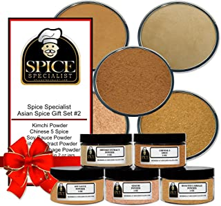 Spice Specialist Asian # 2 Gift Kit - Our Asian Cuisine Set Contains Five 2oz. Jars (One each of : Shitake Extract Powder, Roasted Cabbage Powder, Kimchi Powder, Soy Sauce Powder, Chinese 5 Spice)
