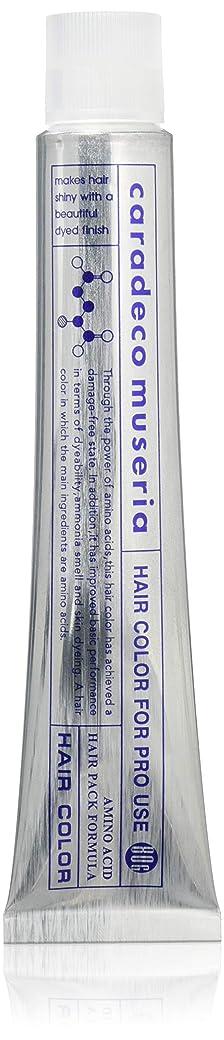 最少通知するラッシュ中野製薬 CDミュゼリア バイオレット 5m 80