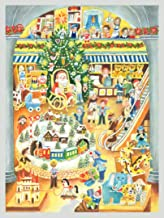 Richard Sellmer Verlag Company Toy Shop Christmas Advent Calendar (Approx 10.5 x 14-inches)