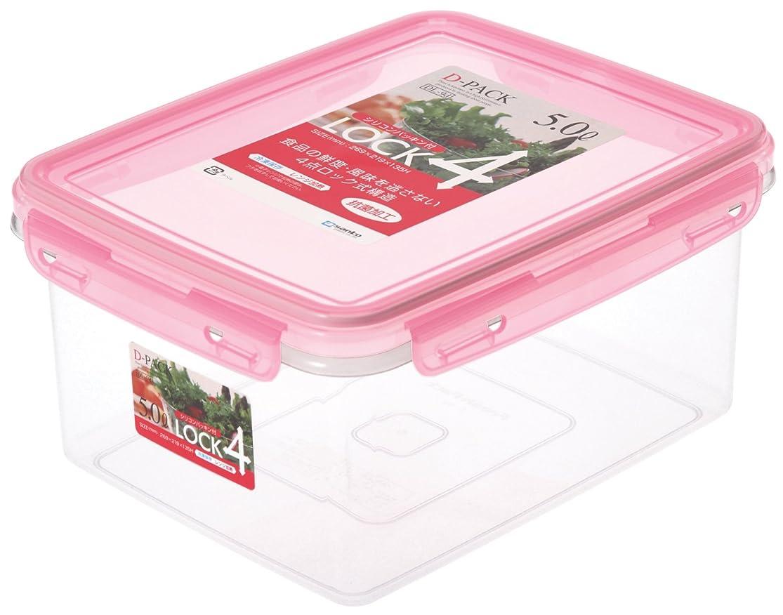 きらめくモロニックペナルティサンコープラスチック 日本製 密閉 保存容器 Dパック ロック4 DL-9d ピンク