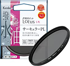 Kenko 72mm Pro1d Lotus Circular Polarizer (C-PL) - Water-Repellent & Oil Repellent Function, Digital Multi-Coatedⅱ, Camera Lens Filters