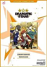 [公式楽譜] STARLIGHT CELEBRATE! ピアノ(ソロ)/中級 ≪アイドルマスター SideM≫ (L SCORE)