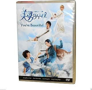 You're Beautiful Korean Drama All Zone DVD 4 Discs Complete 16 Episodes