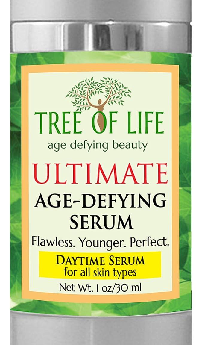 雇用者小説彫刻家Tree of Life Beauty 昼間 血清 顔 皮膚 用 完全 数式