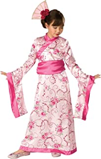 halloween costumes china free shipping