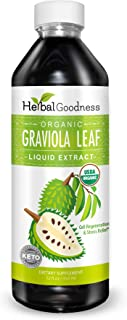 Graviola Leaf Extract Liquid - Soursop (Guanabana) Leaves – USDA Organic, Non GMO, Kosher – Cell Support & Regeneration & ...
