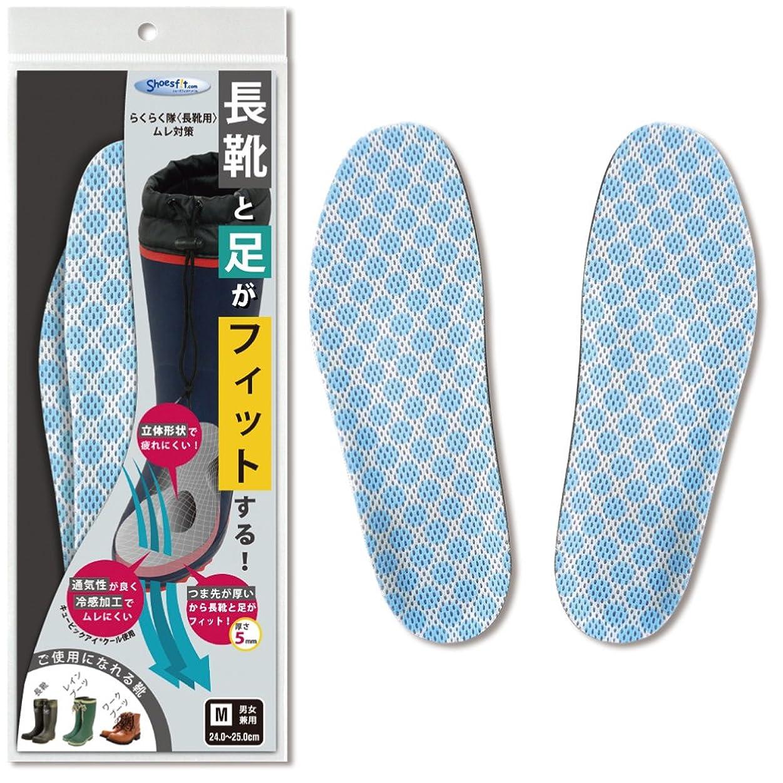 らくらく隊(長靴用)ムレ対策インソール 男女兼用 1足(2枚入) L(25.5~26.5cm)