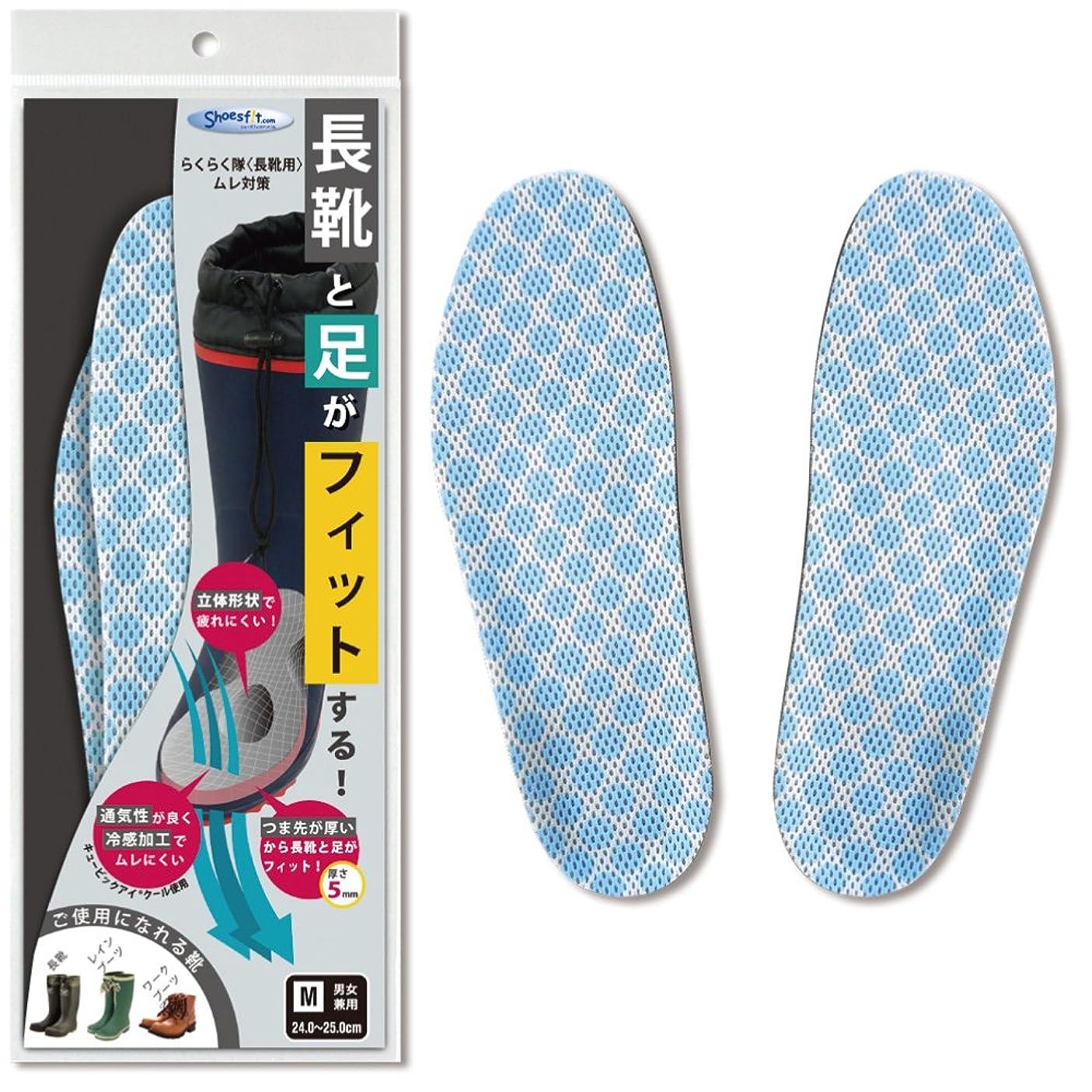 バリー共産主義翻訳するらくらく隊長靴用ムレ対策XL(27.0~28.0cm)