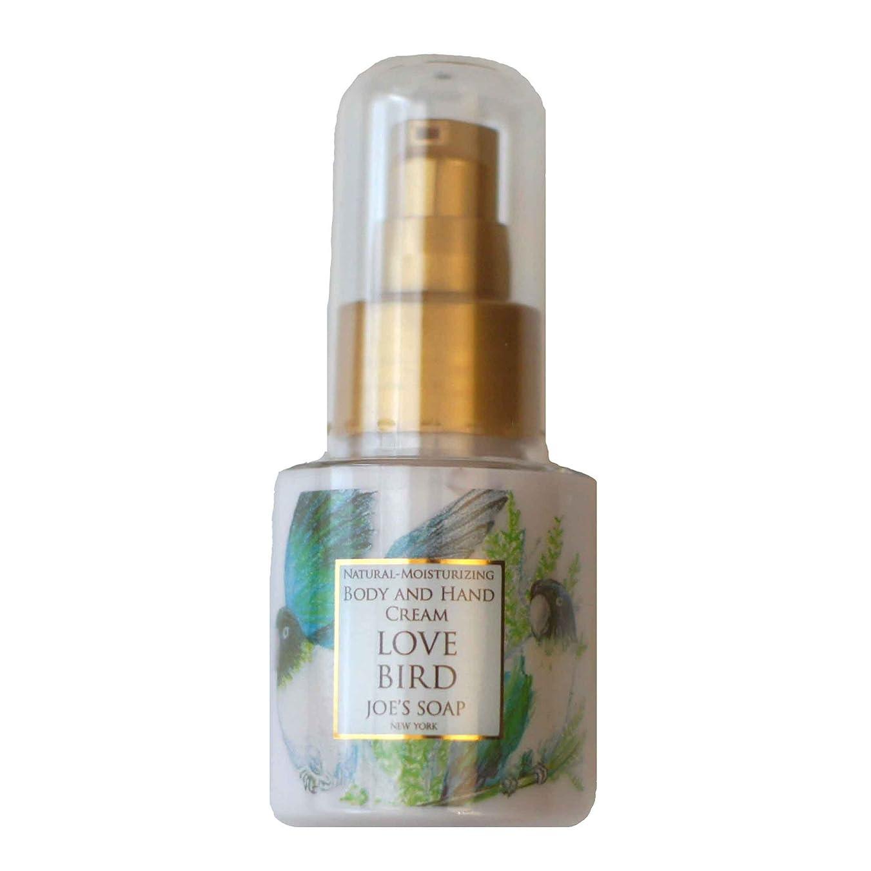 欠点寂しいガイドJOE'S SOAP ( ジョーズソープ ) ボディクリーム ハンドクリーム (LOVE BIRD) ポンプ 保湿 ローズ ギフト プレゼント 女性 いい香り