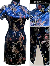 Bakiom Chinese Female Qipao Short Style Cheongsam Women Traditional Silk Satin Dress Dragon&Phenix Size S M L XL XXL