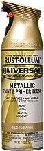 RUST-OLEUM 330504 12 oz Gilded Brass Metallic Paint