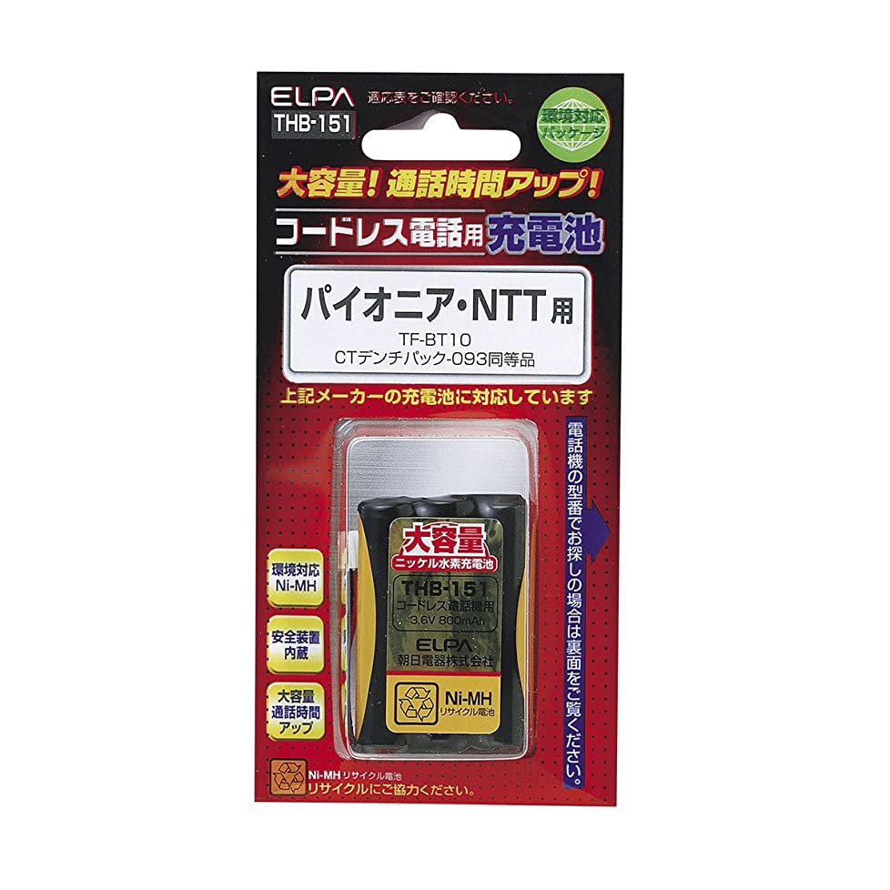 冒険お印象派ELPA エルパ コードレス電話用 大容量充電池 THB-151