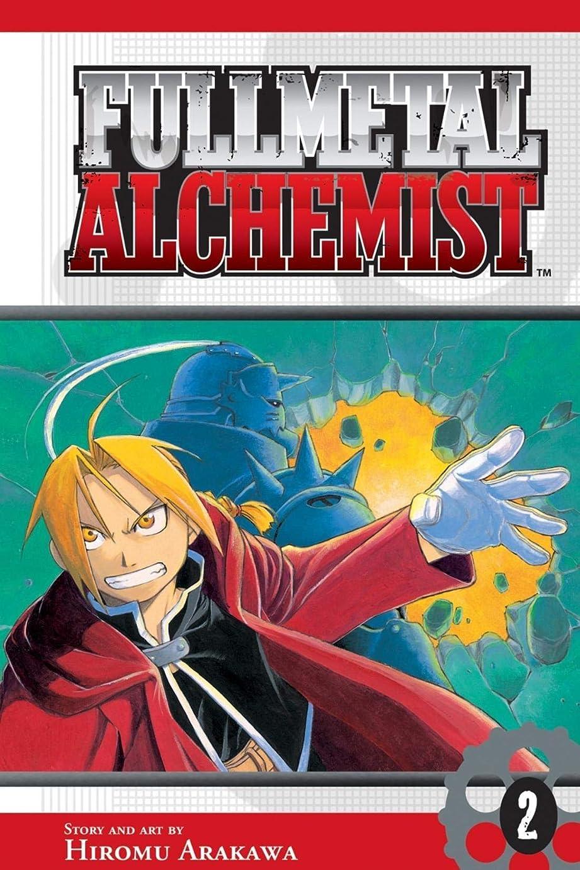 激しい優雅マニフェストFullmetal Alchemist Vol. 2 (English Edition)