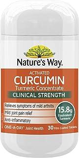 Nature's Way Activated Curcumin Turmeric Concentrate, 0.06 Kilograms