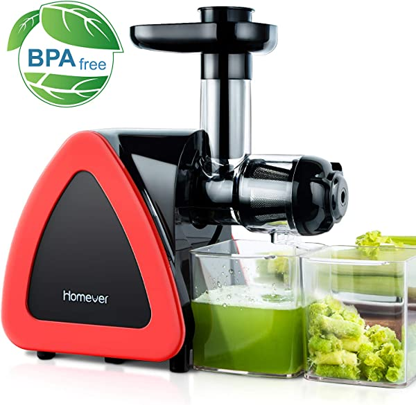 Juicer Machines Homever Slow Masticating Juicer For Fruits And Vegetables Quiet Motor Reverse Function Easy To Clean Hight Nutrient Cold Press Juicer Machine With Juice Cup Brush BPA Free
