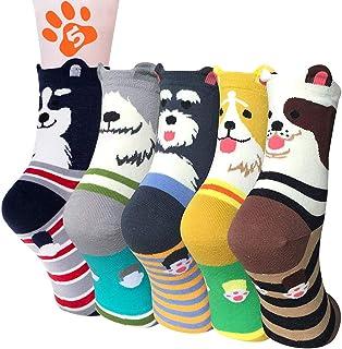 BHGWR Damen Socken 5 Paar, Multipack Wintersocken Kuschelsocken Baumwollsocken für Frauen Mädchen Weihnachten Geschenke, W...