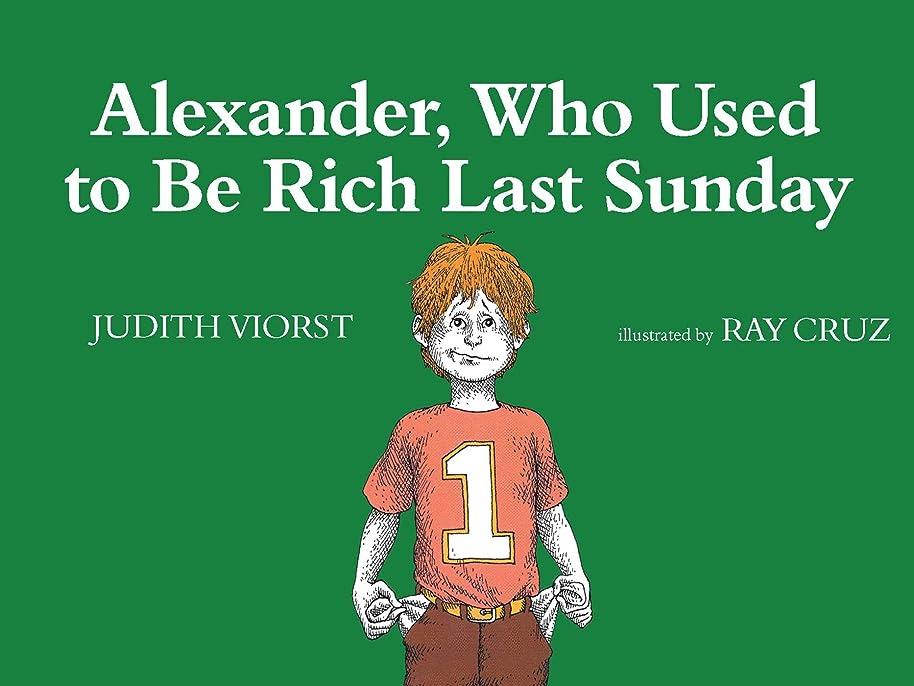 未知のダース怒っているAlexander, Who Used to Be Rich Last Sunday (English Edition)